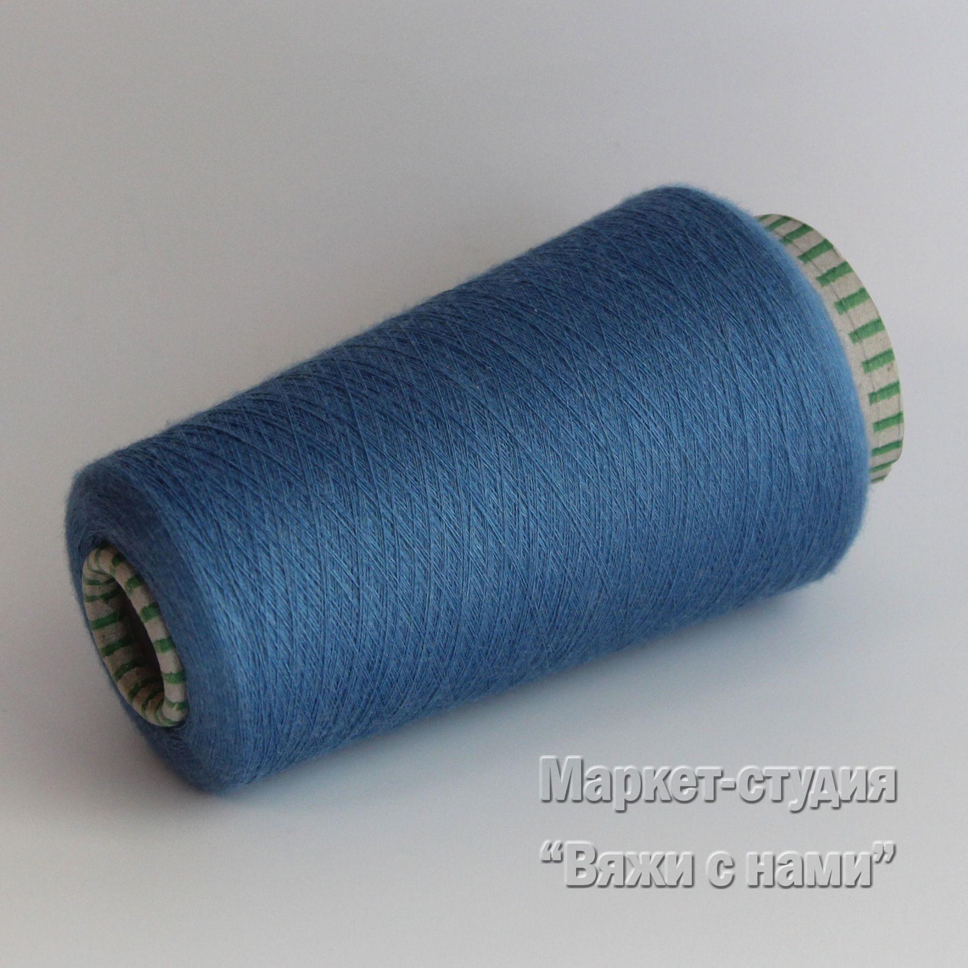 Купить пряжу интернет магазин пряжа для вязания вязание