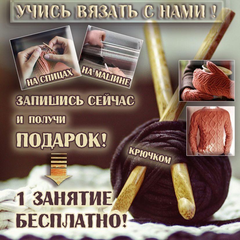 Обучение фотографии в москве бесплатно максимальное число акционеров пао