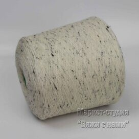 Пряжа Merino Biella Yarn Tweed 1300 м 100 гр Молочный с черным