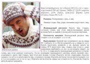 skhema-muzhskoj-shapki (2)