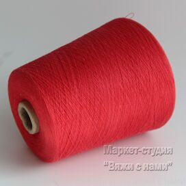 Пряжа Silk - Flax Yarn White 2400 м 100 гр Коралл