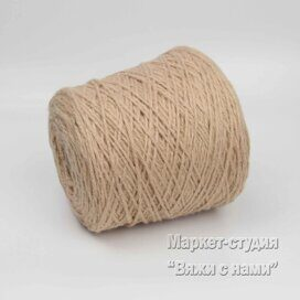 Пряжа Merino Lineapiu Ideal 90 м 100 гр Бежевый