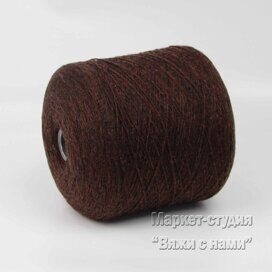 Wool J. C. Rennie Supersoft