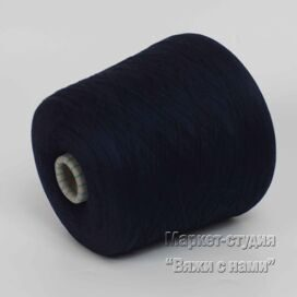 Пряжа Silk-Cotton Botto Poala Kyoto 3500 м 100 гр Синий